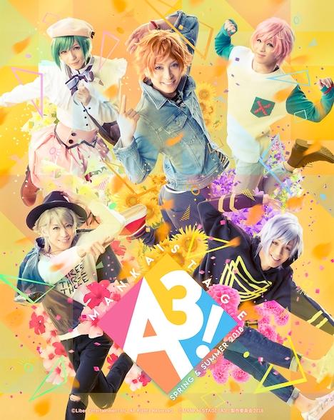 「MANKAI STAGE『A3!』~SPRING & SUMMER 2018~」キービジュアル