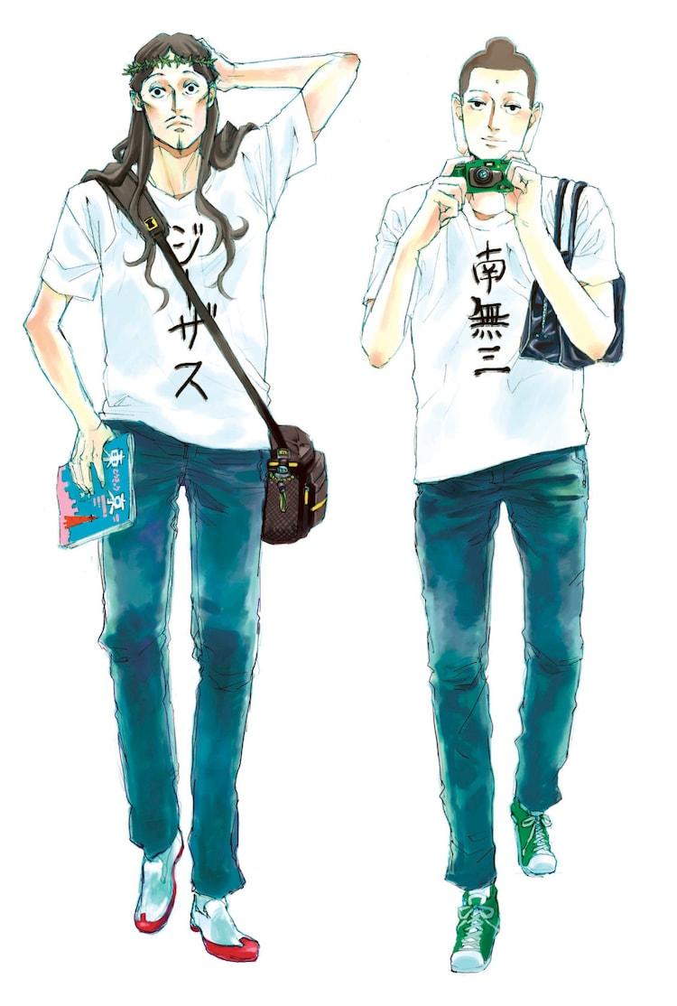 コミックナタリー            実写ドラマ「聖☆おにいさん」イエス役は松山ケンイチ、ブッダ役は染谷将太