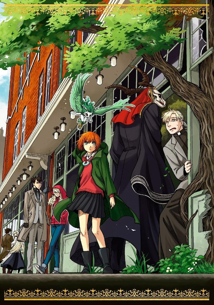 アニメ「魔法使いの嫁」Blu-ray1巻のBOXイラスト。