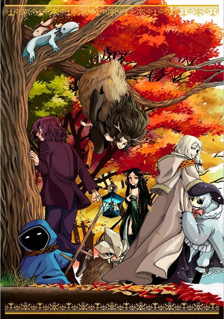 アニメ「魔法使いの嫁」Blu-ray2巻のBOXイラスト。