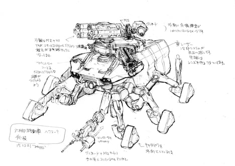 「A.I.C.O. Incarnation」に登場するビートル(六脚移動車)の設定画。