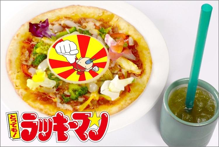 「これを食べてついて ついて つきまくる ラッキーマンピザ サイコー!」(c)ガモウひろし/集英社・ぴえろ