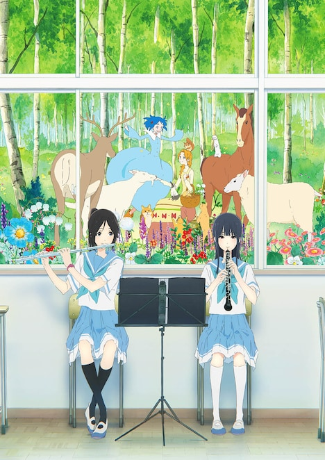 劇場アニメ「リズと青い鳥」キービジュアル