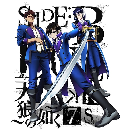 「K SEVEN STORIES Episode2『SIDE:BLUE ~天狼の如く~』」のキービジュアル。