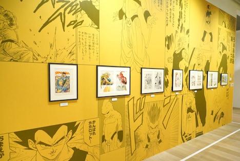 「DRAGON BALL」の展示コーナー。(c)バードスタジオ/集英社