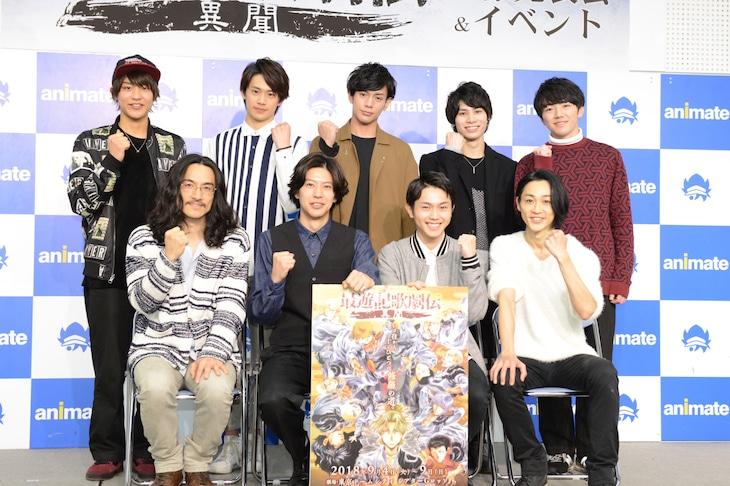「最遊記歌劇伝―異聞―」の製作発表イベントの様子。