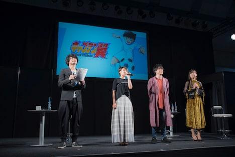 左からロベルト本郷役の小西克幸、大空翼役の三瓶由布子、若林源三役の鈴村健一、岬太郎役の福原綾香。