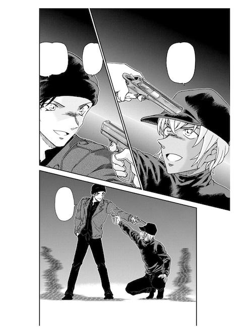 「名探偵コナン」新シリーズより、拳銃を突き合わせる赤井秀一と安室透。
