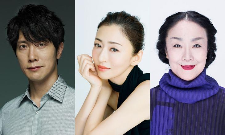「ゲゲゲの先生へ」に出演する佐々木蔵之介(左)、松雪泰子(中央)、白石加代子(右)。