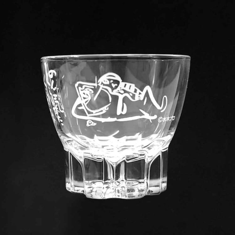 「追悼水木しげる ゲゲゲの人生展」冷酒グラス
