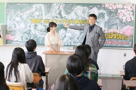 学生に「ヒーロー授業」を行う志田未来と生瀬勝久。
