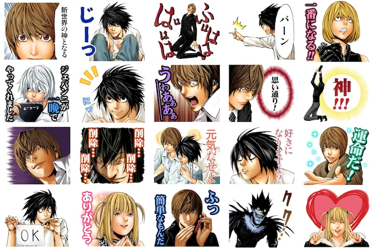 「DEATH NOTE(J50th)」