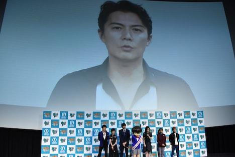 福山雅治からのビデオメッセージ。