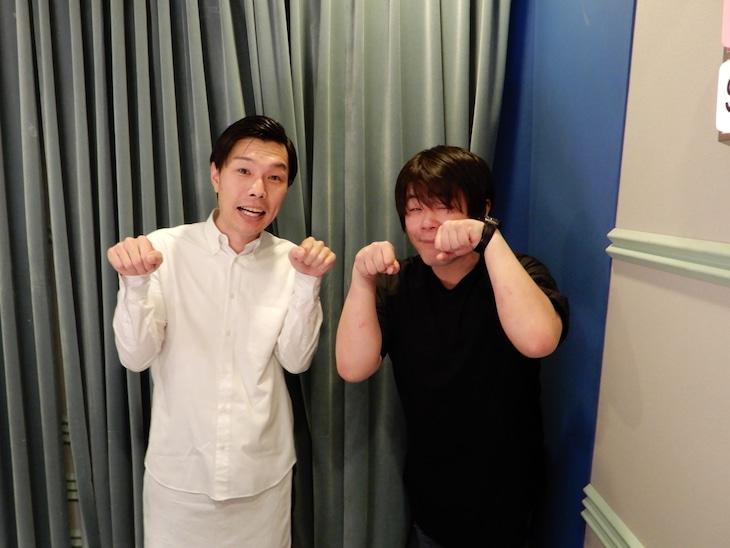 「ハライチ岩井勇気のアニニャン!」の公式サイトより。