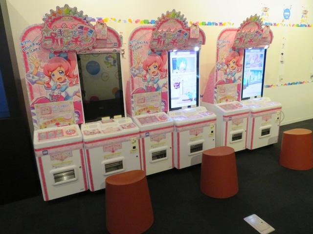 アーケード筐体「キラッとプリ☆チャン」