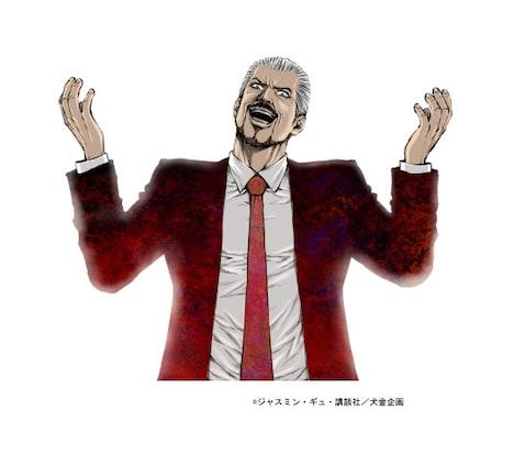 犬金プロデューサー