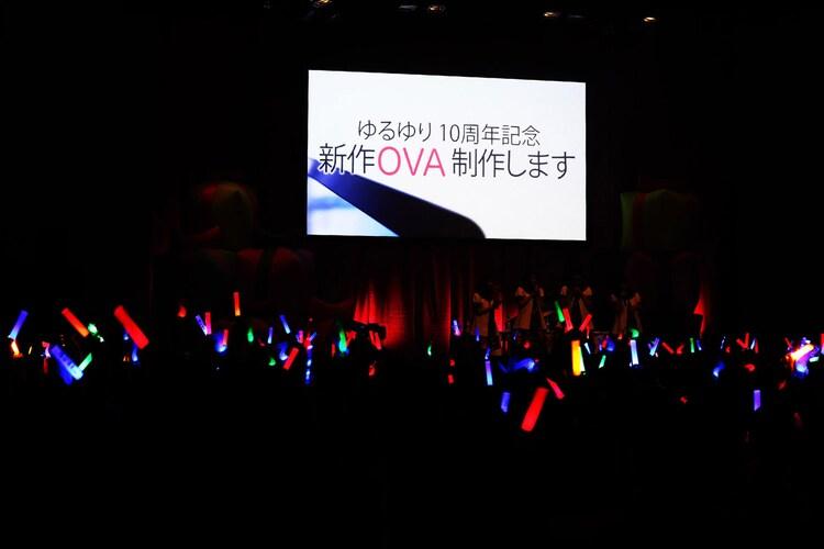 4月22日に開催されたイベント「七森中♪はっぴ~ば~すで~」より。