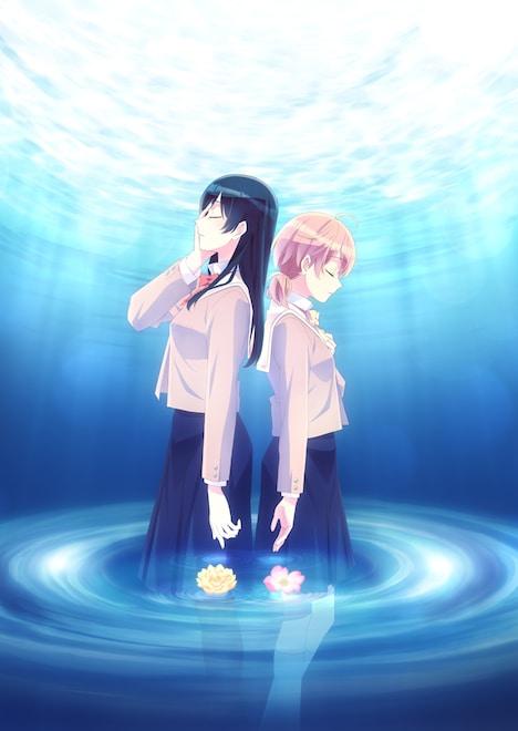 テレビアニメ「やがて君になる」ティザービジュアル
