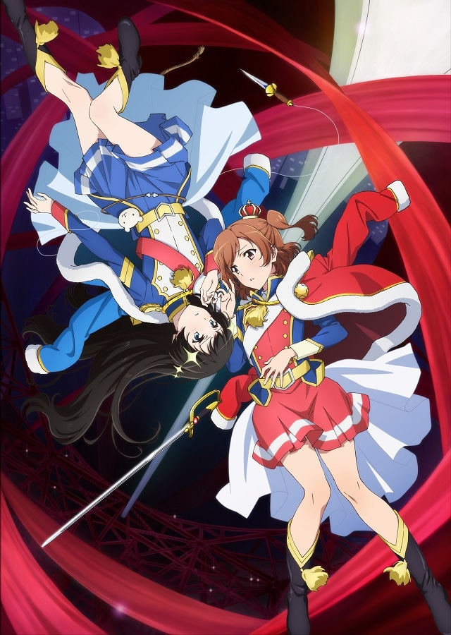 テレビアニメ「少女☆歌劇 レヴュースタァライト」キービジュアル