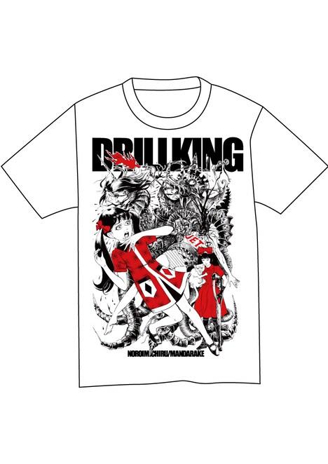 「ドリルキング」Tシャツは白、黒、赤とボディのカラーバリエーションを3色用意。画像は白。