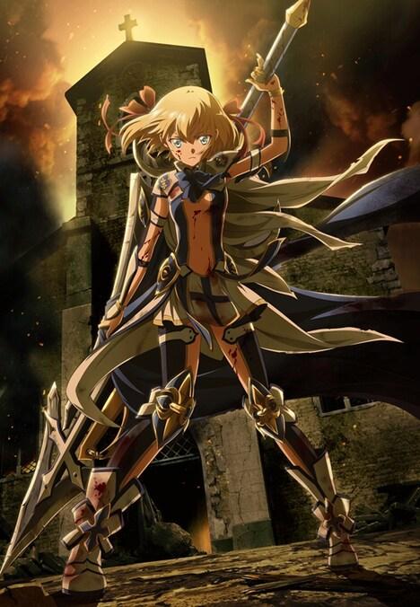 アニメ「ユリシーズ ジャンヌ・ダルクと錬金の騎士」ティザービジュアル