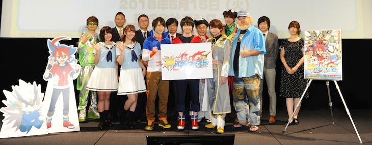 「フューチャーカード 神バディファイト 発表会」の様子。