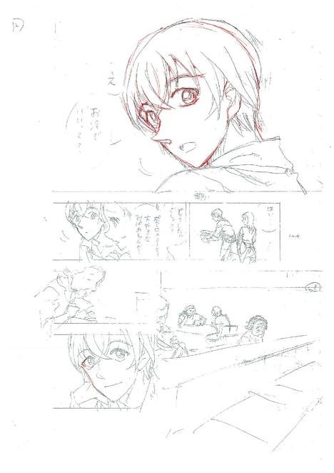 青山剛昌による赤字入りの「ゼロの日常(ティータイム)」下絵。