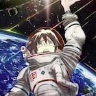 「電脳コイル」の磯光雄、11年ぶり新作アニメで宇宙に取り残された少年少女描く