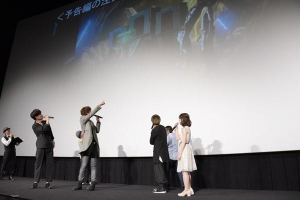 接近するハルオとメトフィエスのシーンについて「キスシーンに見える!」と騒ぐ登壇者。