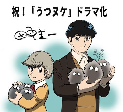 ドラマ化を祝して田中圭一が描いたイラスト。