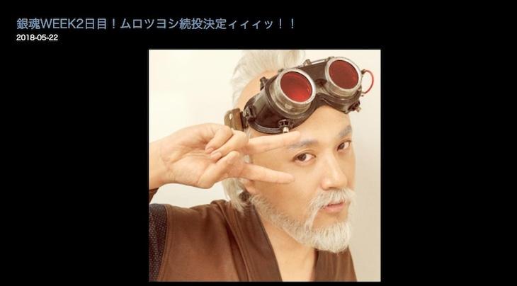 映画「銀魂2(仮)」公式サイトより。