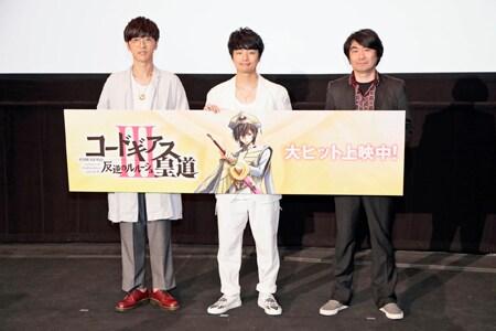左からスザク役の櫻井孝宏、ルルーシュ役の福山潤、サンライズのプロデューサー・土屋康昌。