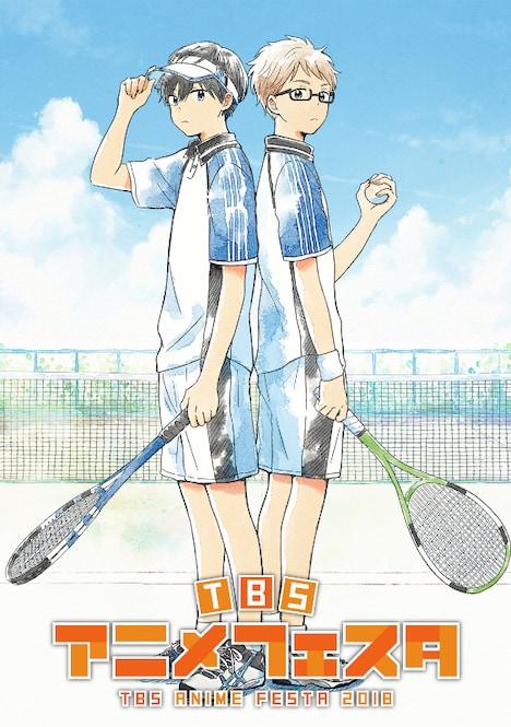 赤根和樹監督によるオリジナル作品のイラストを用いた「TBSアニメフェスタ2018」メインビジュアル。 (c)TBS アニメフェスタ 2018 イラスト:いつか