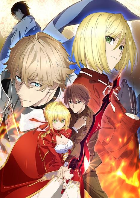 「Fate/EXTRA Last Encore」スペシャル放送「イルステリアス天動説」ビジュアル
