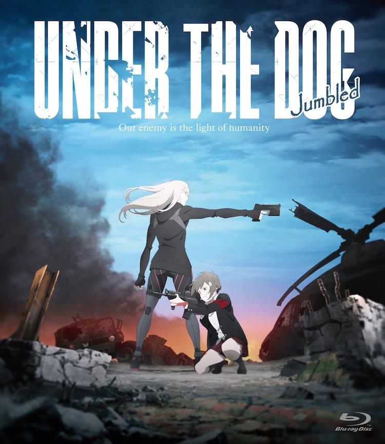 アニメ「UNDER THE DOG Jumbled」Blu-ray