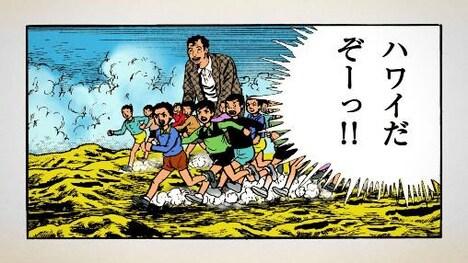 「クラスでハワイ!みんなでGET!モンともキャンペーン」CMより。