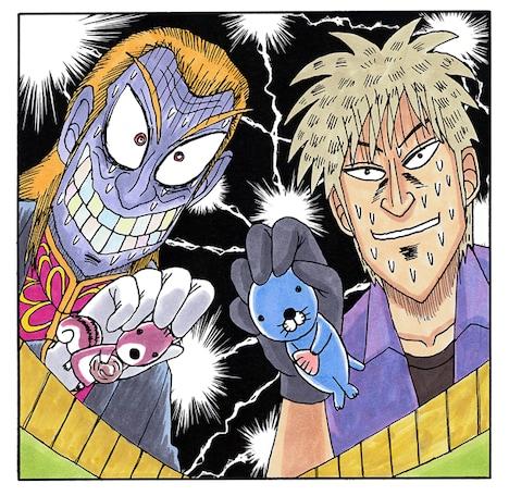 いがらしみきおが描いた「アカギ」のトリビュートイラスト。