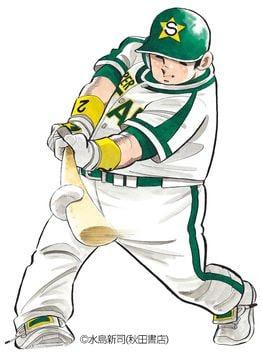 「ドカベン」シリーズの主人公、山田太郎。