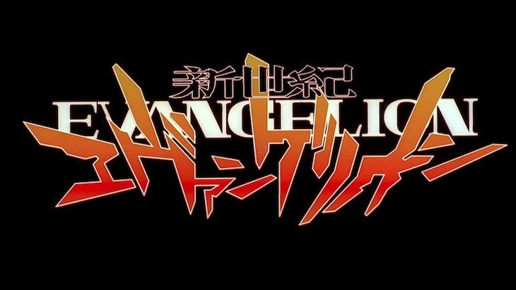 高橋洋子「残酷な天使のテーゼ」新作MVより。(c)カラー / Project Eva.