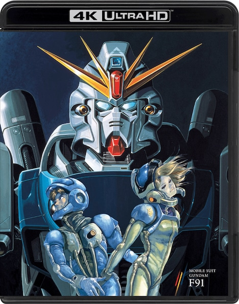 「機動戦士ガンダムF91」4K ULTRA HD Blu-ray
