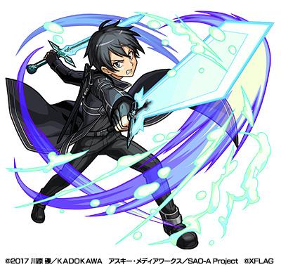 「《黒の剣士》キリト ★6 」