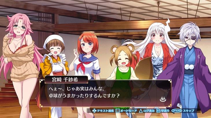 「ゆらぎ荘の幽奈さん 湯けむり迷宮」ゲーム画面のイメージ。