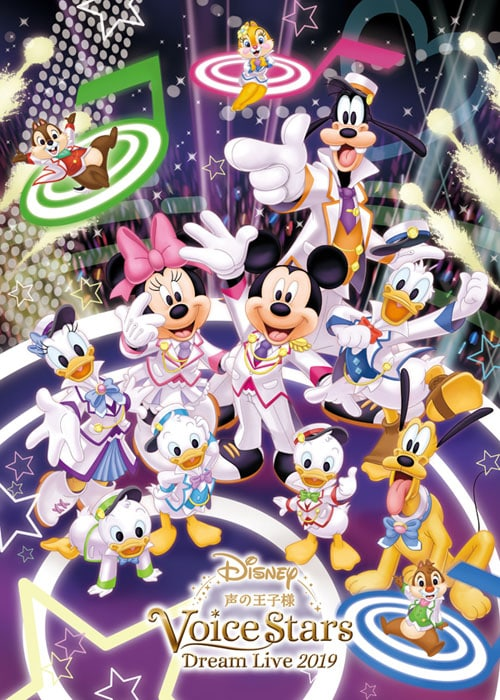 「Disney 声の王子様 Voice Stars Dream Live 2019」ビジュアル Presentation licensed by Disney Concerts. (c)Disney
