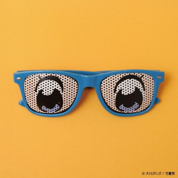 「ポプ子とピピ美になれるサングラス」