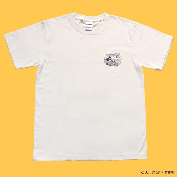 「夏をSUCCESS!!Tシャツ」