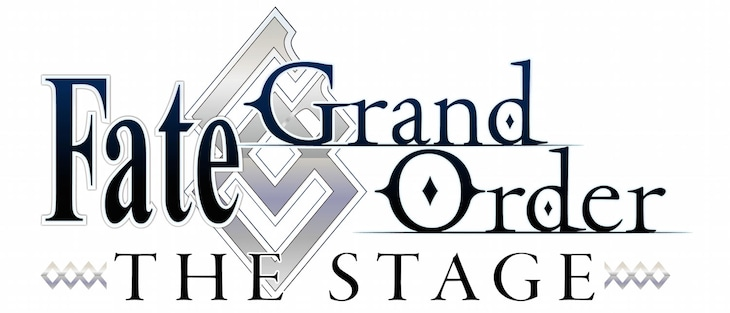 舞台「Fate/Grand Order THE STAGE」ロゴ