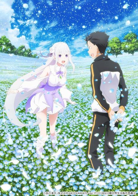 「Re:ゼロから始める異世界生活 Memory Snow」キービジュアル第2弾