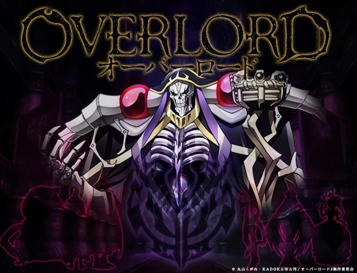 「RPGツクールMV × オーバーロード」オリジナルRPGのメインビジュアル。