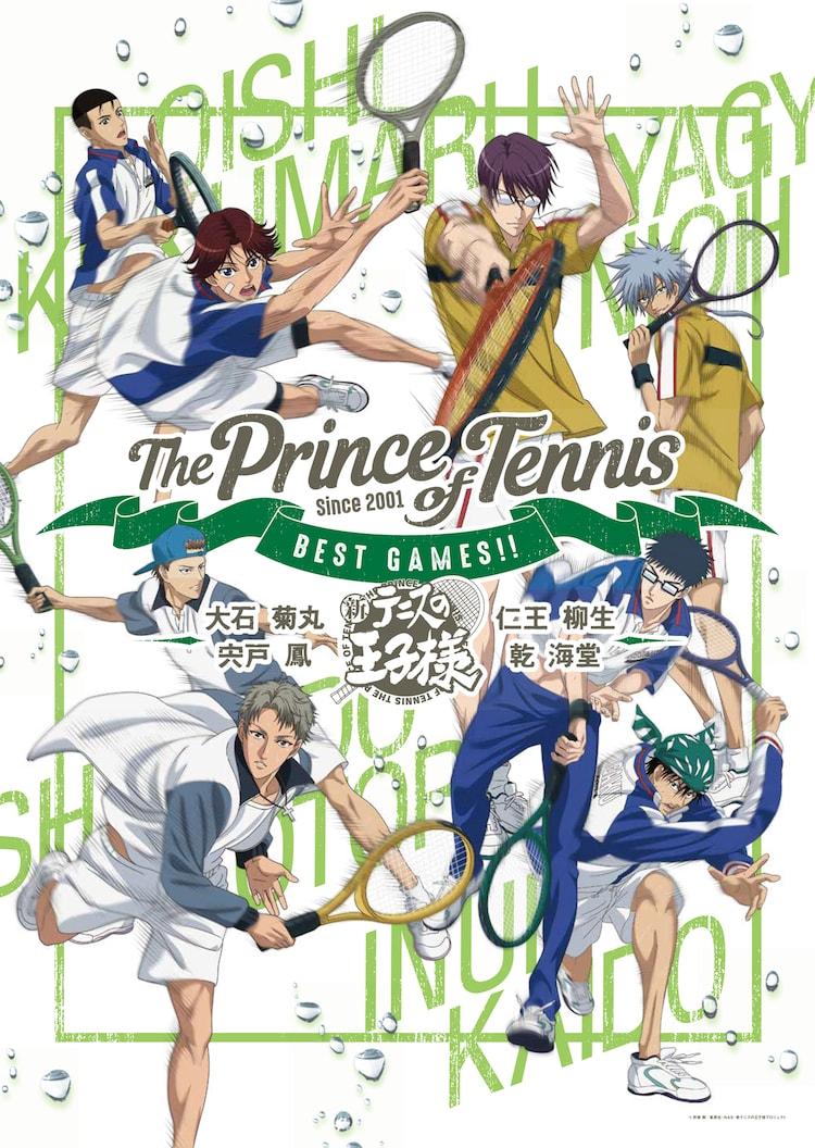 結果 様 試合 王子 テニス の