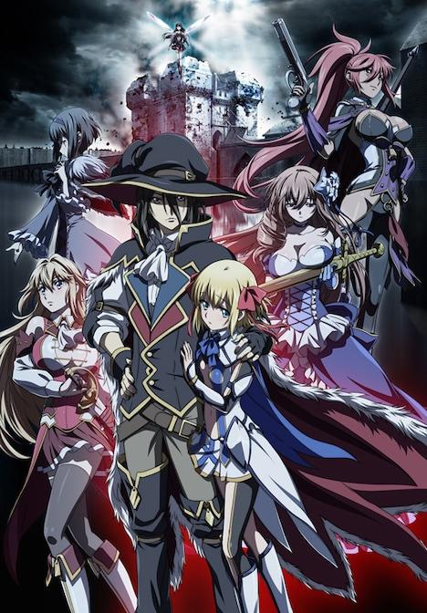 テレビアニメ「ユリシーズ ジャンヌ・ダルクと錬金の騎士」キービジュアル